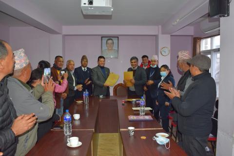 MOU of Mahalaxmi Municipality