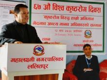 67th World Leprosy Day Event Mahalaxmi Municipality