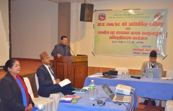Mahalaxmi Municipality semi annual review
